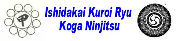 pics/ban-kuroi.jpg