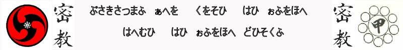pics/ban-ryoku.jpg